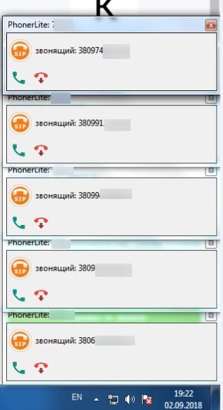 Phoner5Calls.jpg